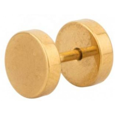 Gold  Dumble Shape Stud Earring
