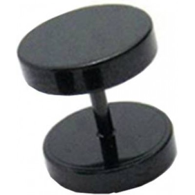 Black  Dumbbell Shape Stud Earring