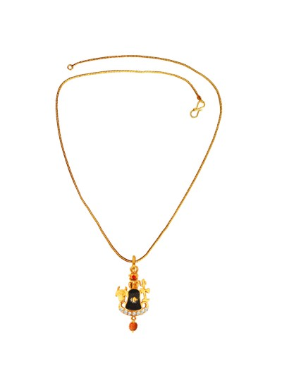 Menjewell 100 % Orignal Rudraksha Jewellery Collection Gold:Brown Rudraksha Studded Lord Shiva Gold Plated Shivlingm & Trishul Pendant With Chain