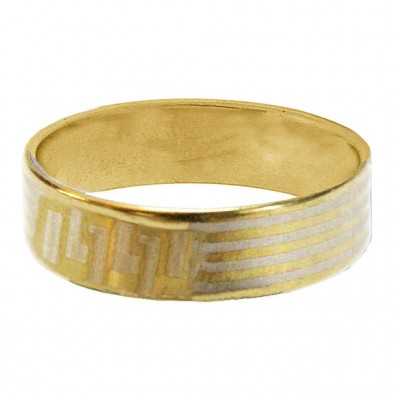 Gold  Thumb Band Fashion Ring