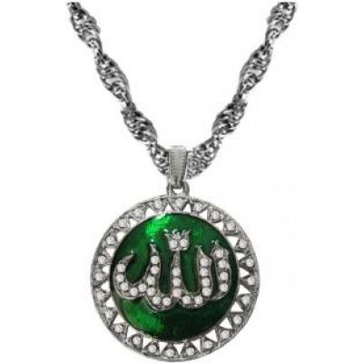 Green::Silver  elegant muslim allah Pendant