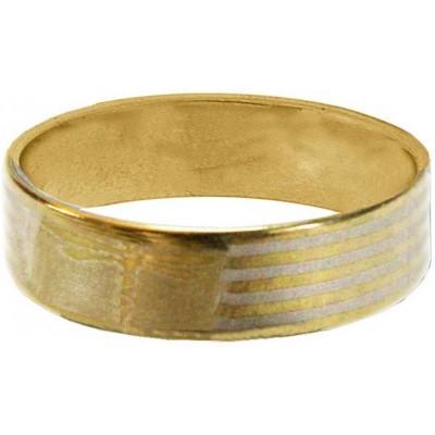 Elegant  Gold  Dragonfly design Ring