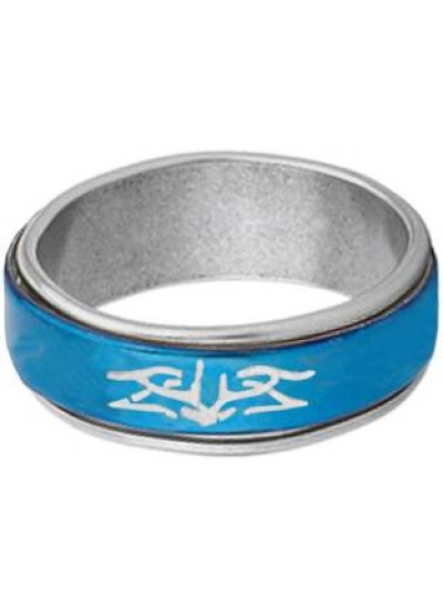 Classic   Silver::Blue  Latest Design Thumb Ring