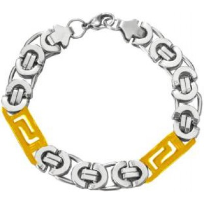Gold::Silver  Box Byzantine Chain Link Fashion Bracelet