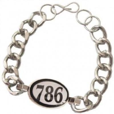 Elegant Silver Fashion Religious 786 Bracelet