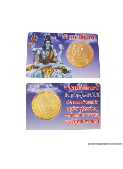 Menjewell Religious Gold Plated Lord Shiva Maha Mritunjaya Yantra Golden Coin ATM Card - For Temple Home,Locker, Purse,for Pocket(Size 5x8)